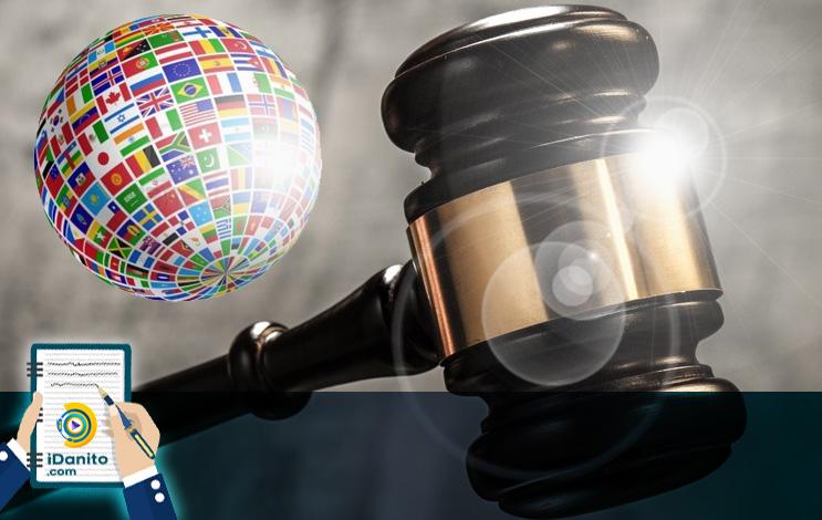 منابع دکتری حقوق بین المللی عمومی