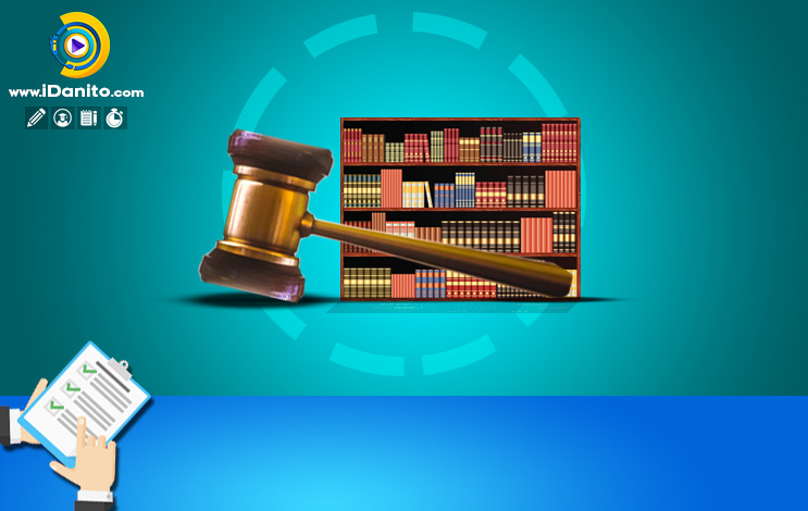 منابع دکتری حقوق خصوصی