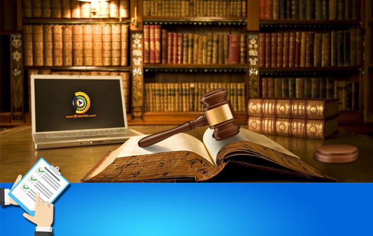 منابع دکتری حقوق عمومی