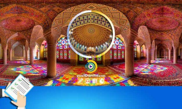 منابع دکتری تاریخ – تاریخ ایران بعد از اسلام