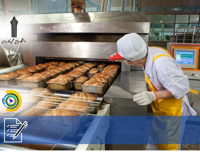 زمان و شرایط ثبت نام کاردانی علمی کاربردی صنایع غذایی
