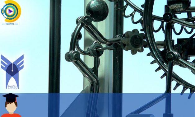 لیست دانشگاه های بدون کنکور آزاد مکانیک