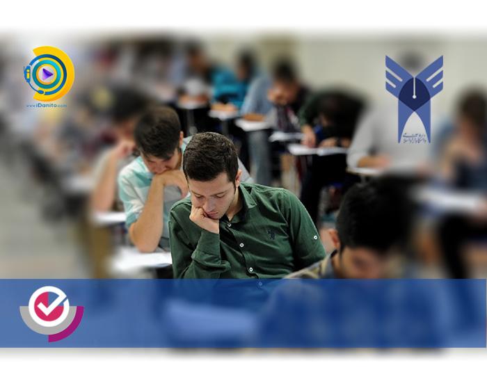 حداقل درصد دروس و آخرین رتبه قبولی کنکور آزاد 98
