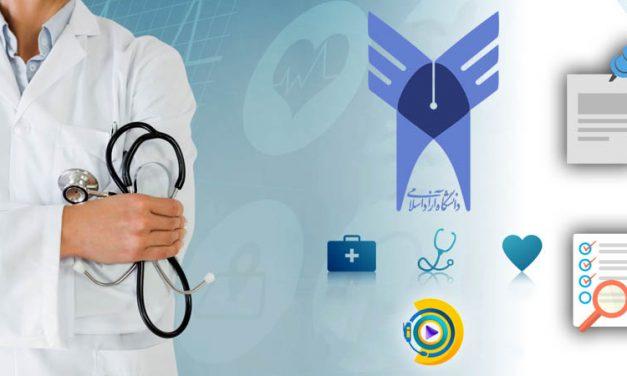تکمیل ظرفیت ارشد پزشکی
