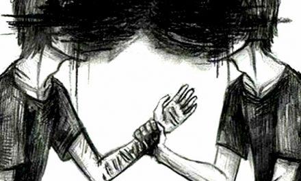سادومازوخیسم یا تمایلات خودآزارانه و دگرآزارانه