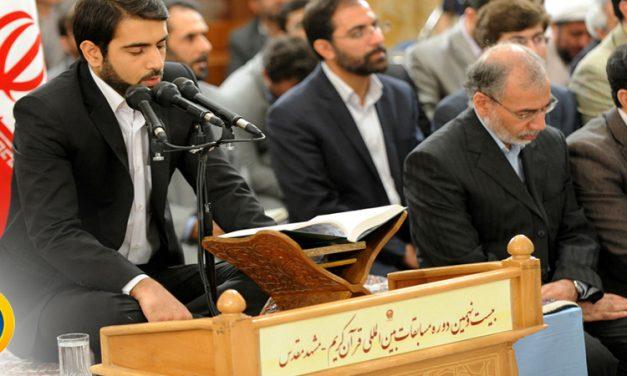 کسری خدمت برای حافظان قرآن
