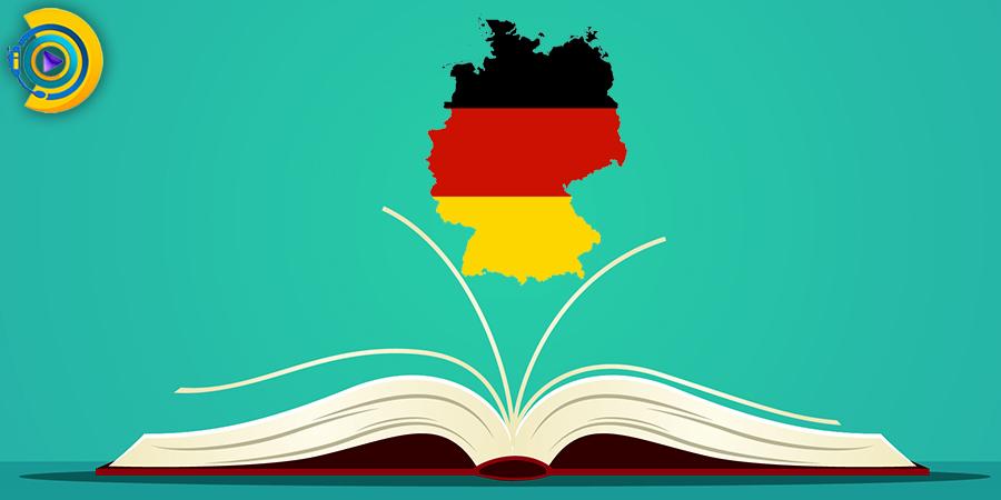 دوره زبان در آلمان