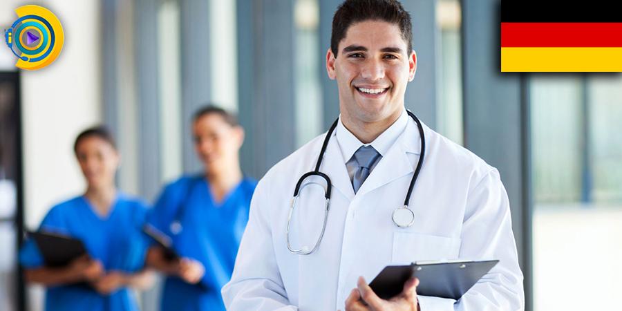 پزشکی و پیراپزشکی آلمان