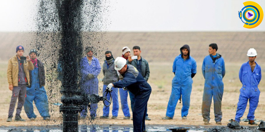 معرفی منابع ارشد نفت