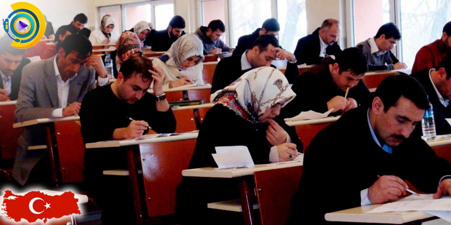 دوره های تحصیل در ترکیه