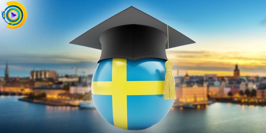 دوره های تحصیل در سوئد