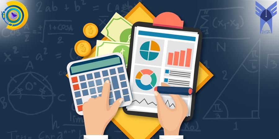 ظرفیت پذیرش کارشناسی ناپیوسته بدون کنکور آزاد حسابداری