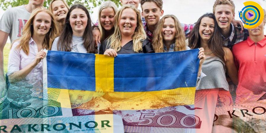 هزینه زندگی دانش آموزان در سوئد