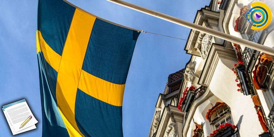 مدارک مهاجرت به سوئد