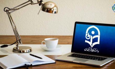 زمان و شرایط ثبت نام تکمیل ظرفیت دانشگاه فرهنگیان