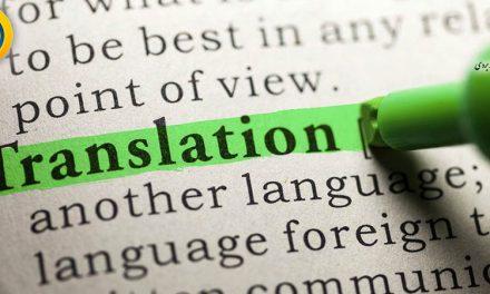ظرفیت پذیرش کاردانی علمی کاربردی مترجمی زبان انگلیسی