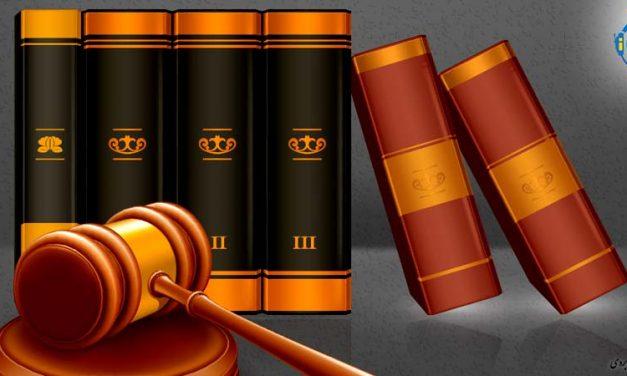 تکمیل ظرفیت کاردانی به کارشناسی علمی کاربردی حقوق