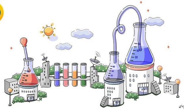 دانشگاه های کاردانی علمی کاربردی شیمی