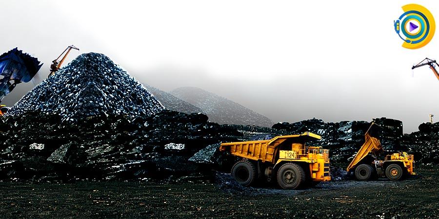 منابع ارشد معدن