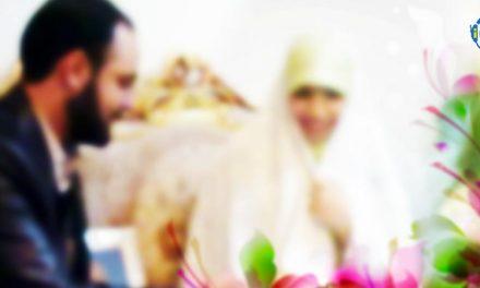 ازدواج سنتی