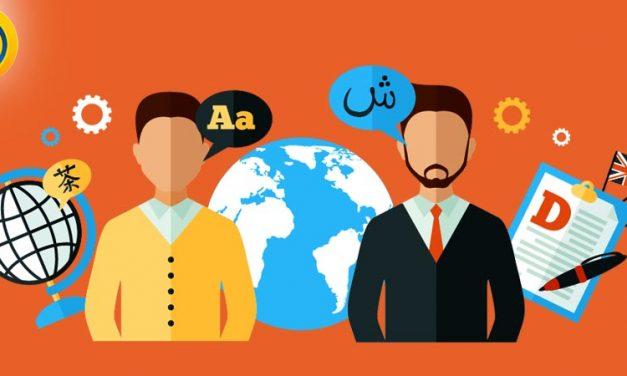 گرایش های دکتری ترجمه
