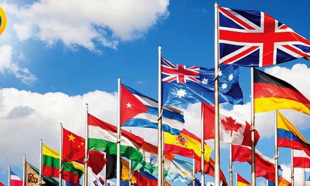 گرایش های ارشد روابط بین الملل