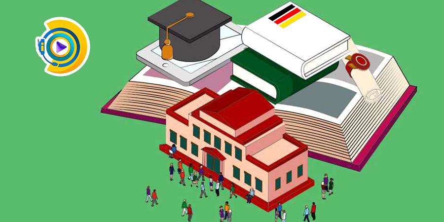 دانشگاه های آلمان