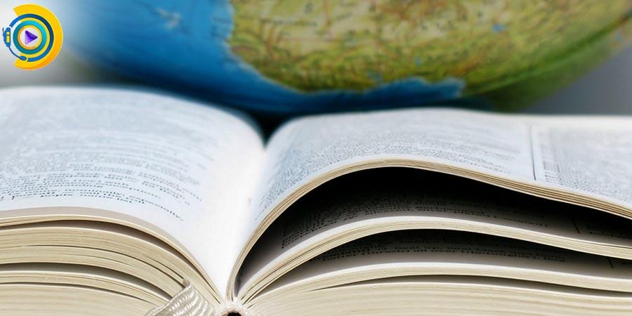 منابع ارشد حقوق بین الملل