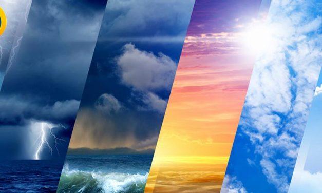 گرایش های دکتری هواشناسی