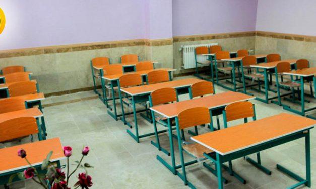 مدارس تیزهوشان مشهد