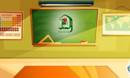 مدارس شاهد مشهد