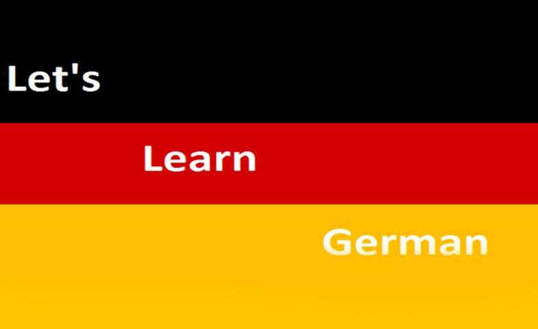 ارشد آلمانی