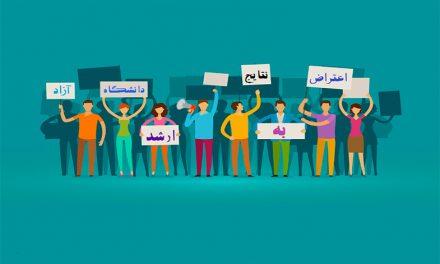 اعتراض به نتایج ارشد دانشگاه آزاد