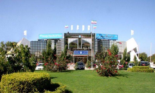 ثبت نام دکتری بدون آزمون پردیس کیش دانشگاه تهران