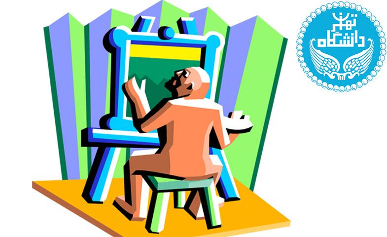 ثبت نام بدون کنکور ارشد دانشگاه هنر تهران