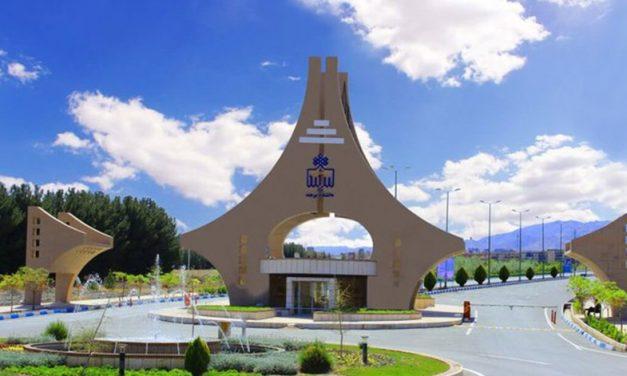 ثبت نام بدون کنکور کارشناسی ارشد دانشگاه بیرجند