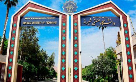 شهریه دکتری دانشگاه صنعتی شیراز شبانه
