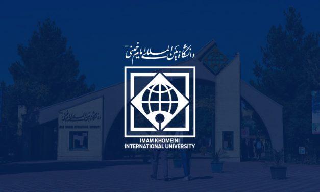 شهریه دکتری دانشگاه امام خمینی قزوین شبانه