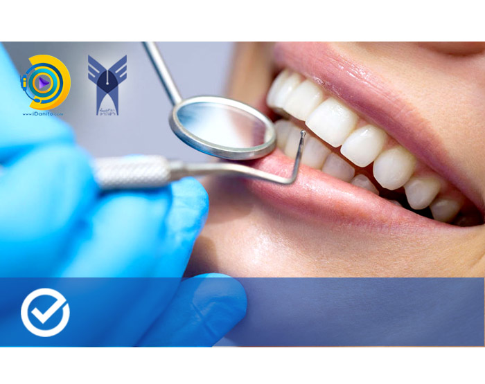 کارنامه و رتبه قبولی دندانپزشکی آزاد