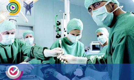 حداقل درصد دروس و آخرین رتبه قبولی اتاق عمل آزاد