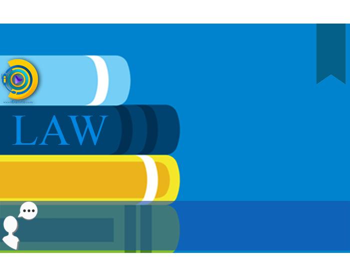 مصاحبه دکتری حقوق عمومی 98