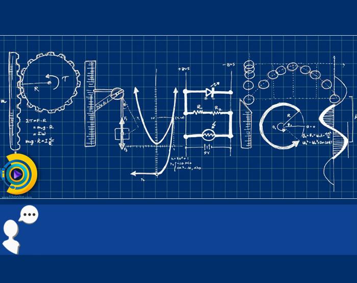 مصاحبه دکتری فیزیک سراسری 98