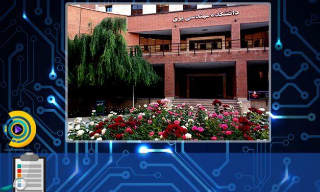 دانشگاه های پذیرنده دکتری مهندسی برق – الکترونیک 98