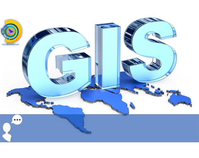 مصاحبه دکتری نقشه برداری – سیستم اطلاعات جغرافیایی 98