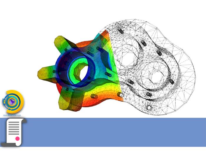 کارنامه و رتبه قبولی دکتری مکانیک – مکانیک جامدات