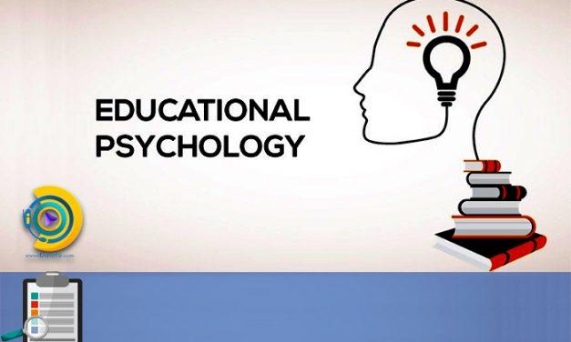 معرفی منابع دکتری روان شناسی تربیتی 98