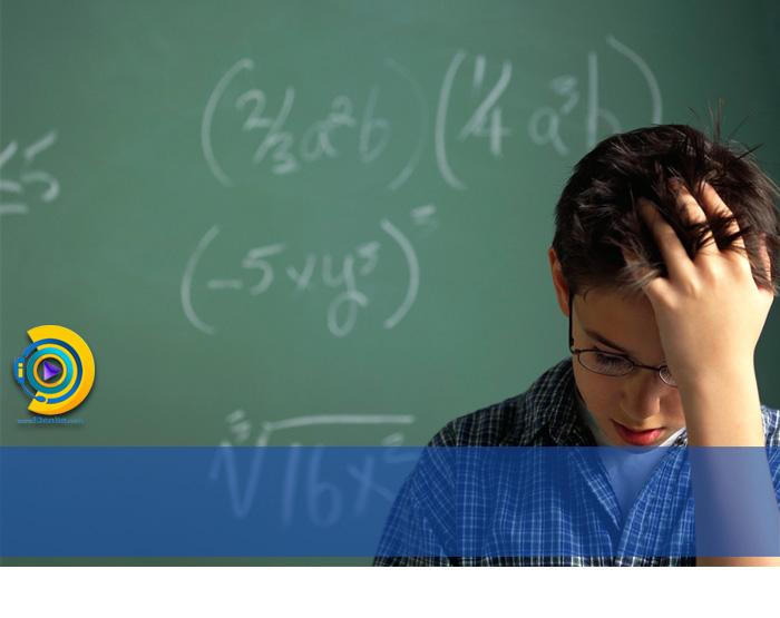 مشکلات تحصیلی کودکان