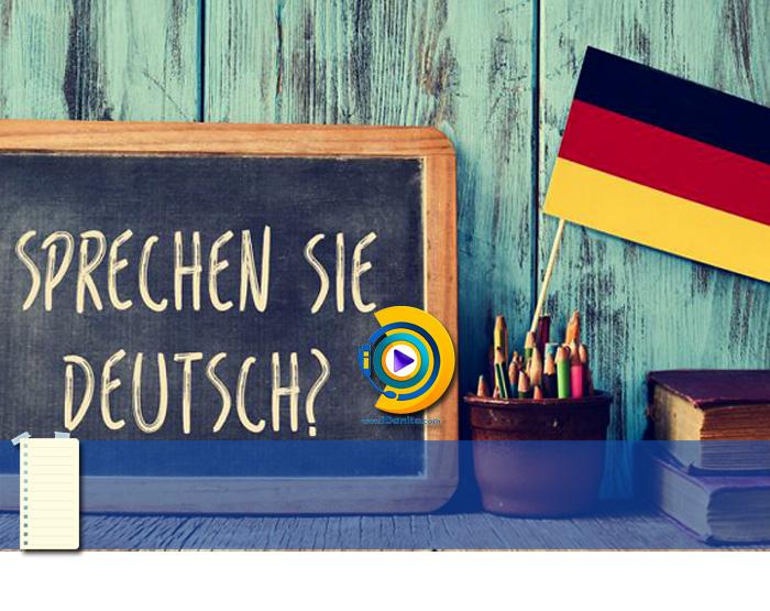 کارنامه و رتبه قبولی دکتری آموزش زبان آلمانی