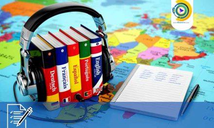 زمان و شرایط ثبت نام کاردانی بدون کنکور آزاد زبان انگلیسی 98
