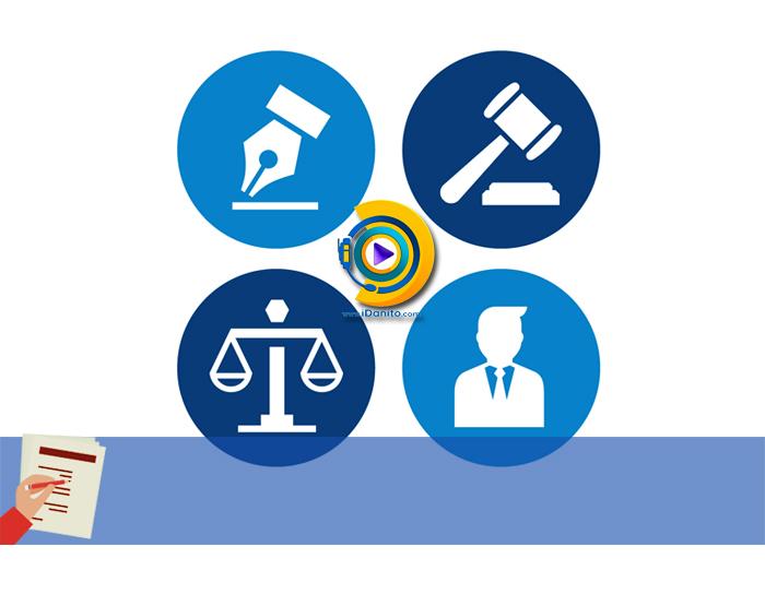 کارنامه و رتبه قبولی دکتری حقوق خصوصی